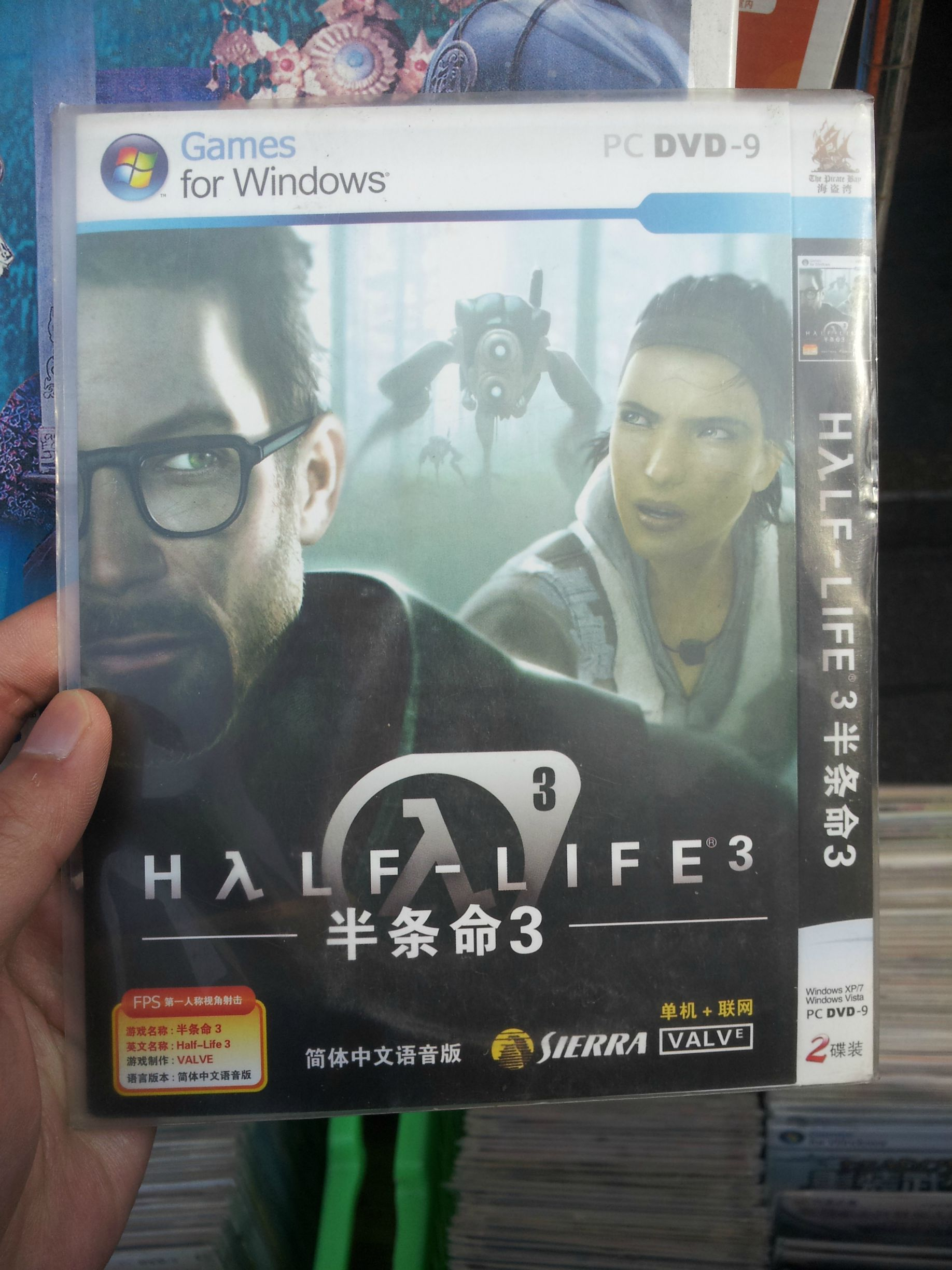 So my friend found something interesting while in China...