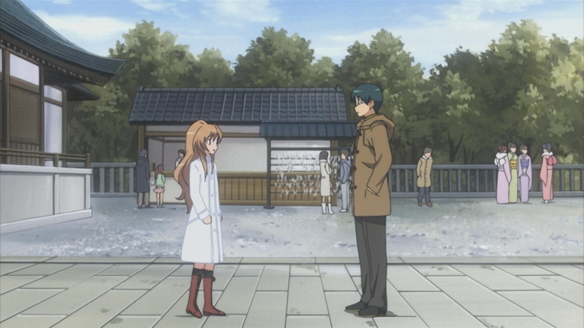 Toradorai Episode 20 000