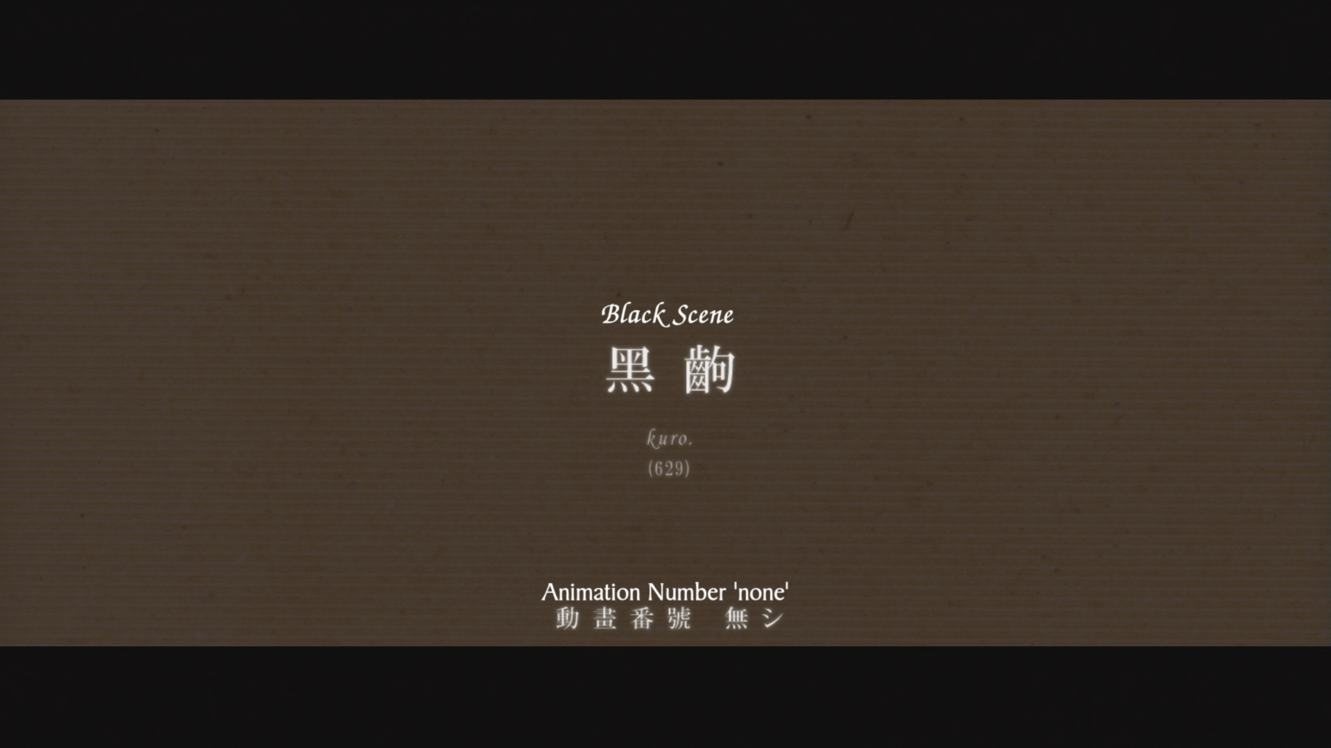 Bakemonogatari Episode 14 005