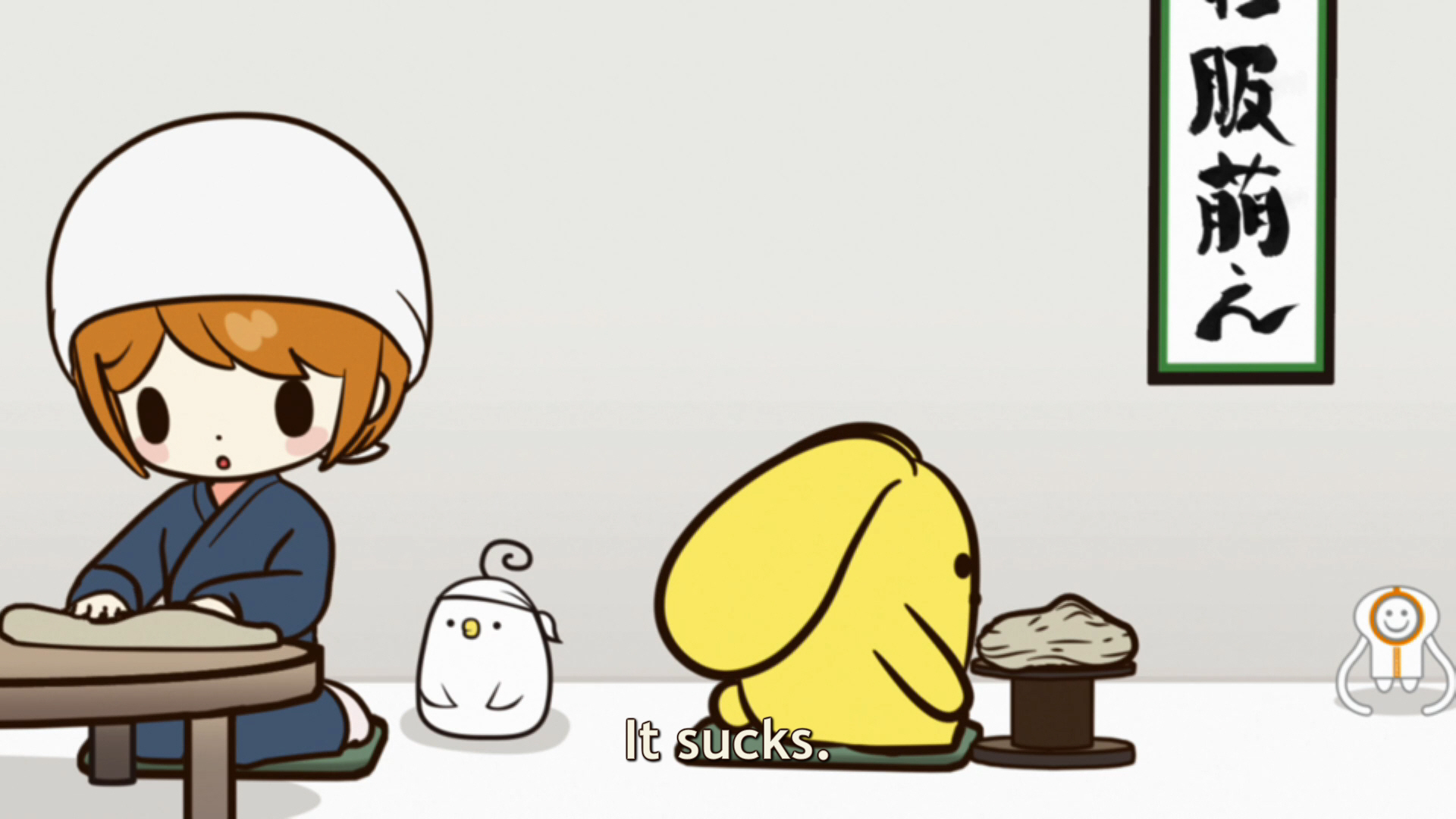 Wooser Episode 4 003