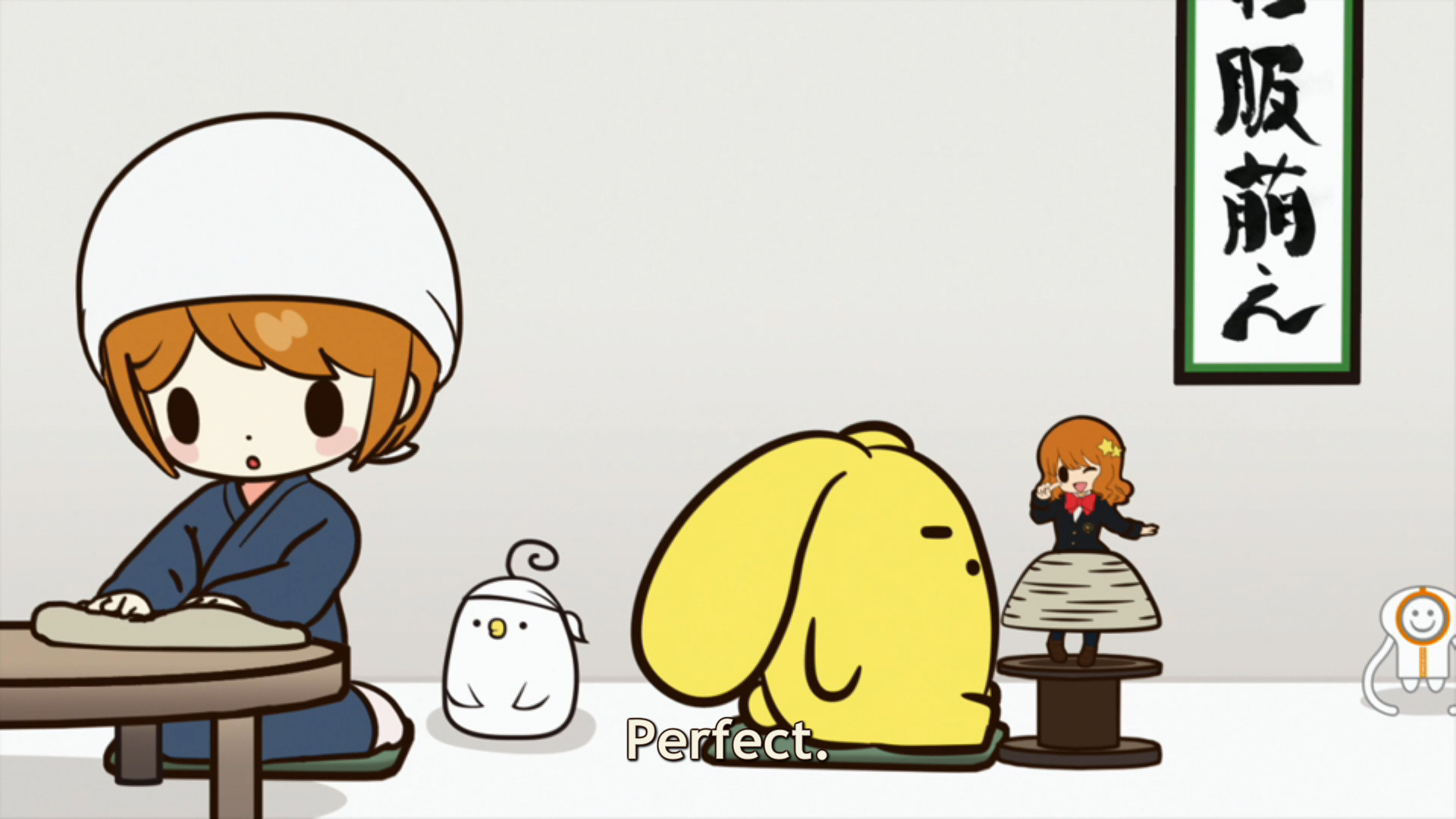 Wooser Episode 4 004