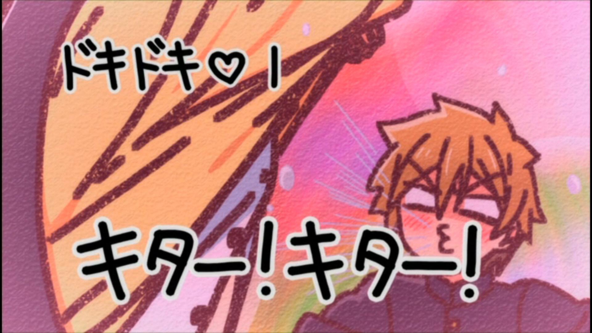Onee-chan ga Kita Episode 1 00