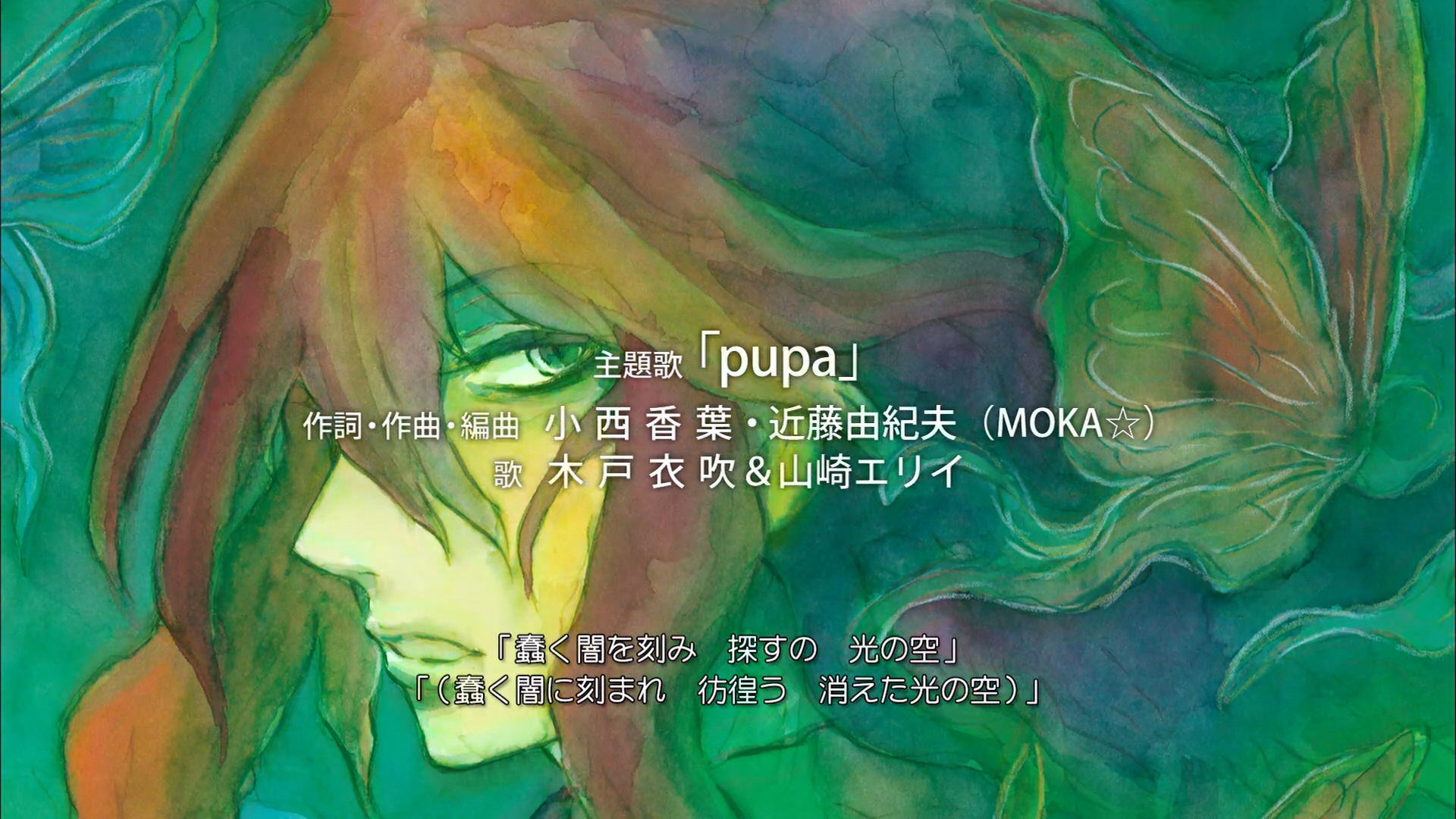 Pupa Episode 1 00