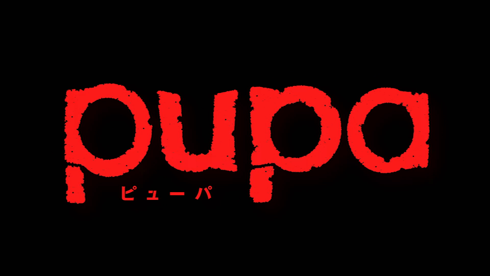 Pupa Episode 1 01