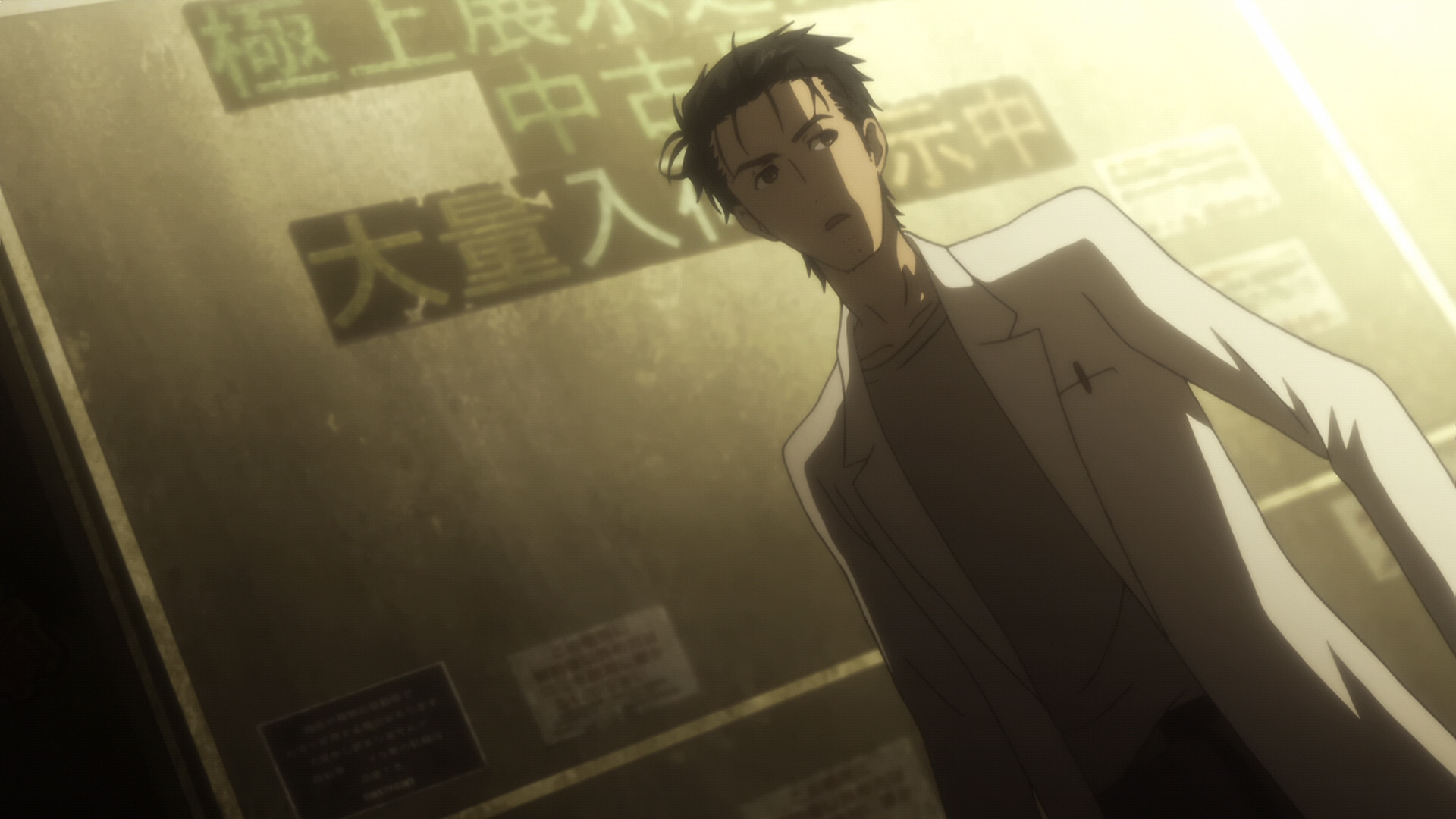Steins Gate Episode 10 Chaos Theory Homeostasis III 00