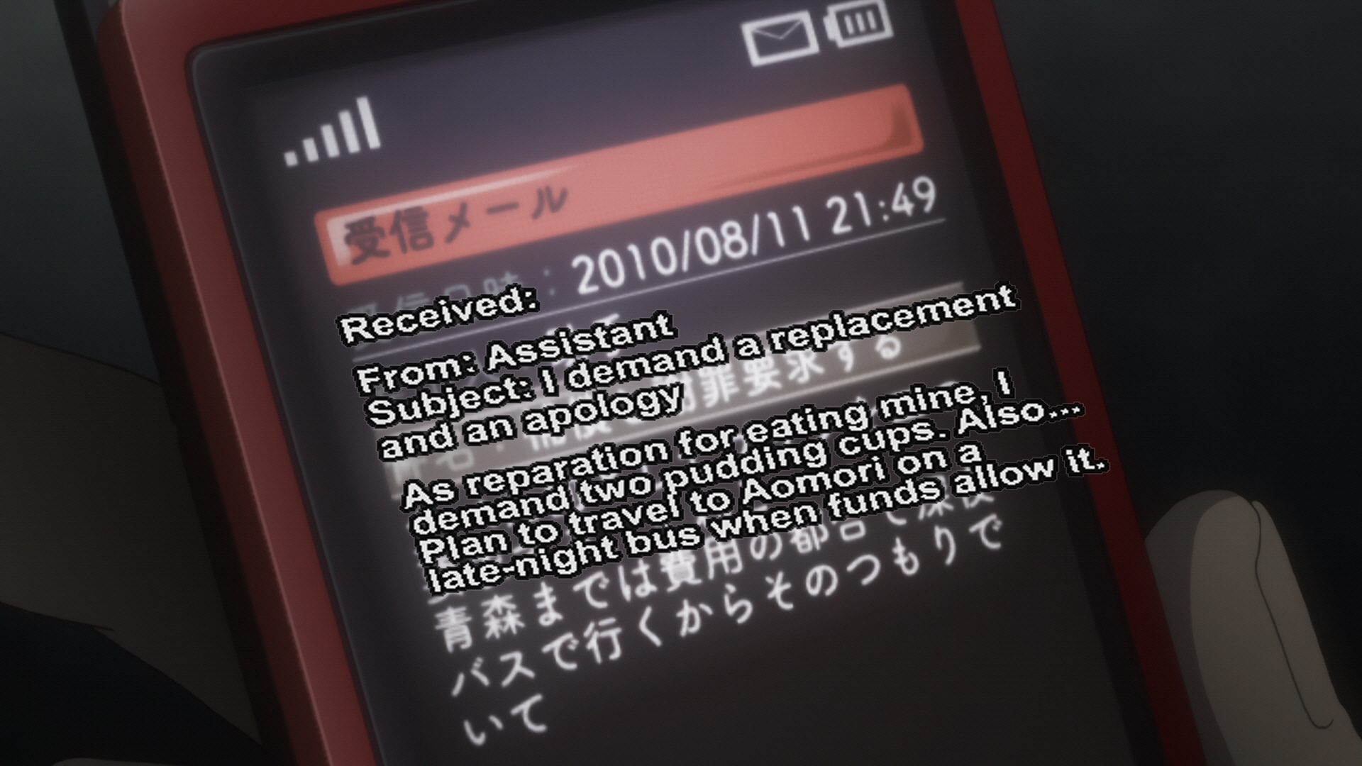 Steins Gate Episode 11 Dogma in Event Horizon 17