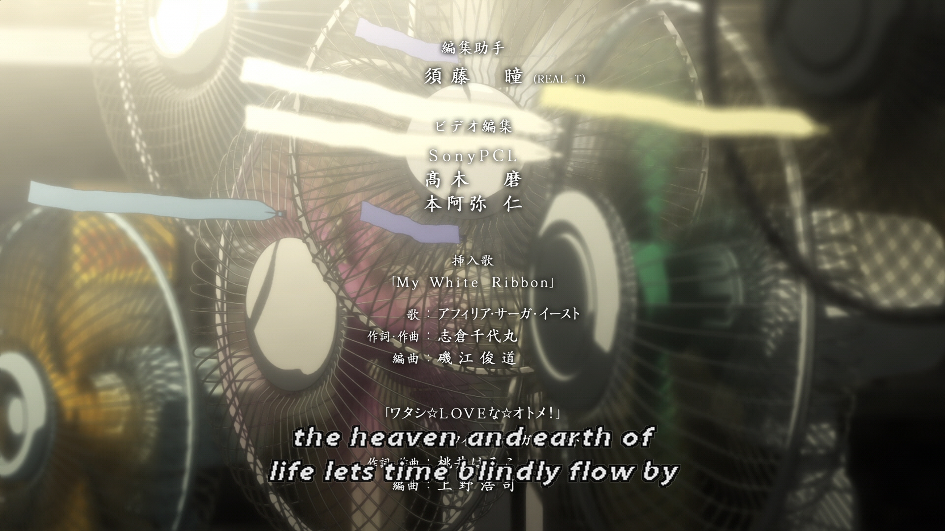 Steins Gate Episode 9 Chaos Theory Homeostasis II 23