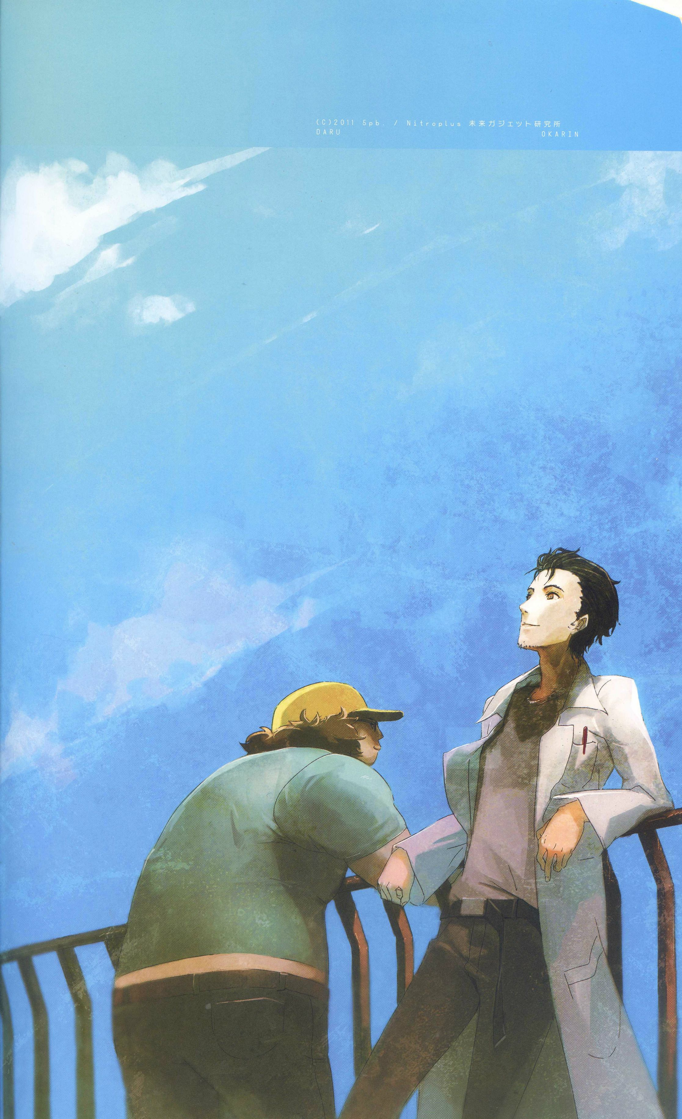 Steins;Gate Visual Works 2 6