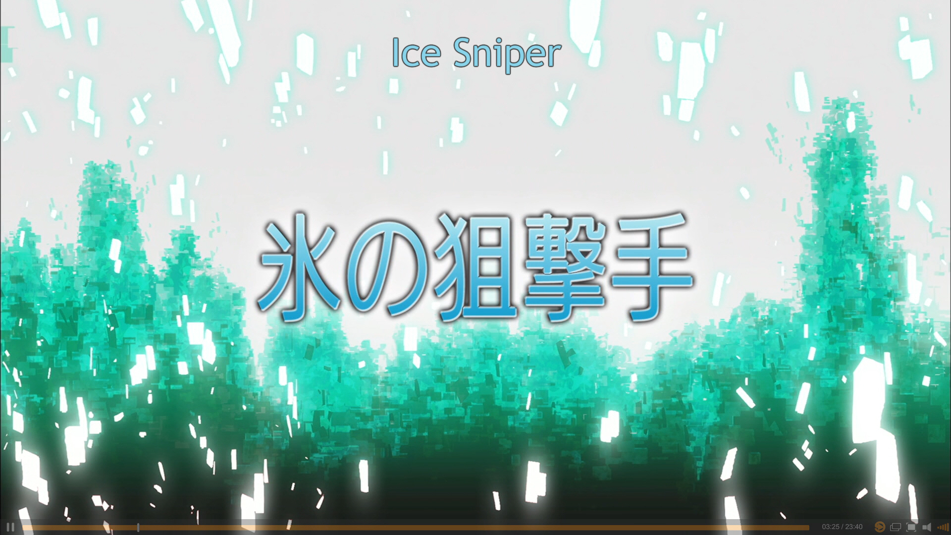 Sword Art Online 2 Episode 2  Ice Sniper 0007