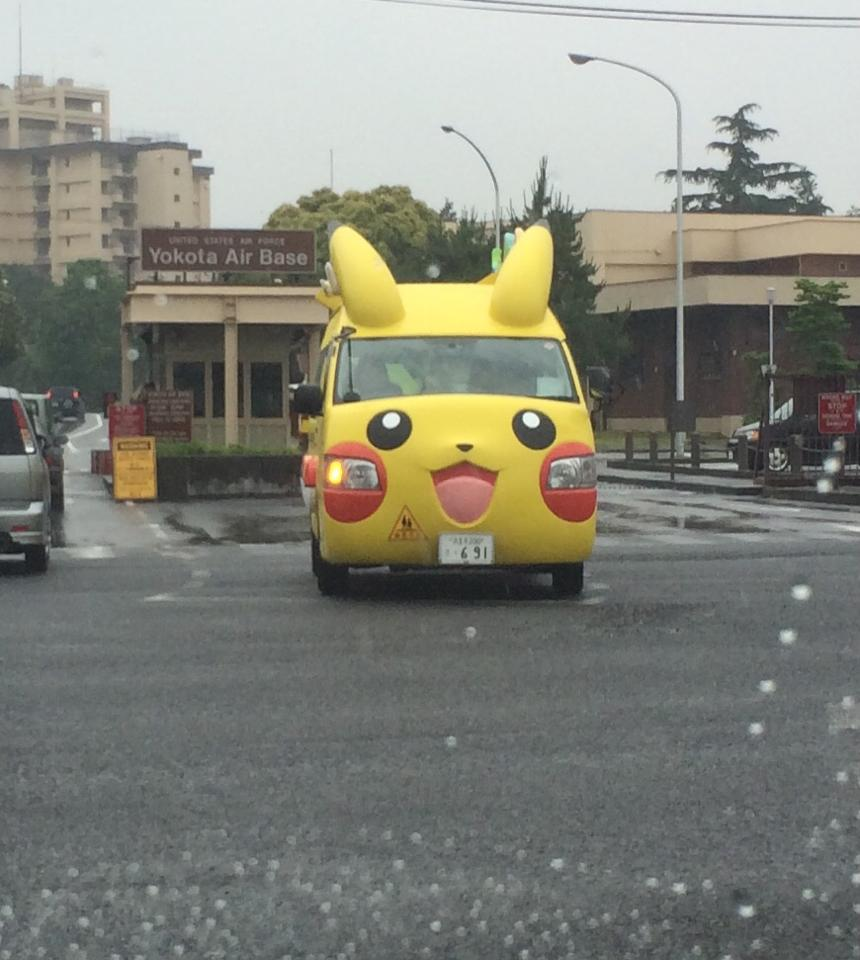 This is the pikachu bus